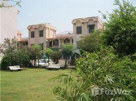Gadarwara, मध्य प्रदेश 4525 Sqft Residential Land, Bhopal, Madhya Pradesh में N/A भूमि बिक्री के लिए