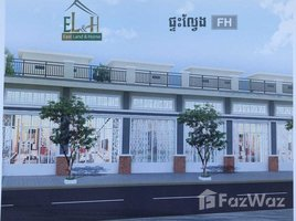 2 Bedrooms Townhouse for sale in Preaek Prasab, Kratie Other-KH-75852