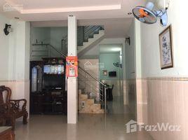 胡志明市 Tan Phu Cho thuê nhà nguyên căn hẻm Huỳnh Tấn Phát, Quận 7 开间 屋 租