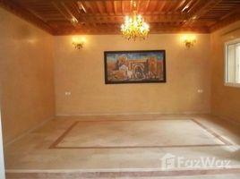 Marrakech Tensift Al Haouz Loudaya Spacieuse à 5 minutes du centre ville 7 卧室 别墅 售