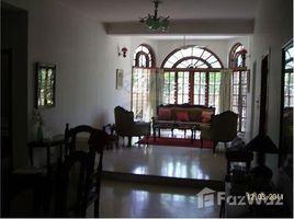 Karnataka Bangalore RMV 2nd Stage 4 卧室 屋 售