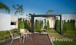 Photos 2 of the Communal Garden Area at Cool Condo Rama 7