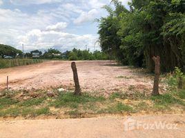 N/A Land for sale in Ban Lueam, Udon Thani 1 Rai Land for sale in Udon Thani