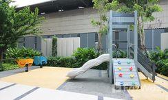 Photos 2 of the Jardin commun at Niche Mono Sukhumvit Puchao