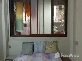 Maharashtra n.a. ( 1565) 1 BHK Independent House 1 卧室 屋 售