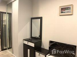Studio Condo for rent in Sao Thong Hin, Nonthaburi Plum Condo Central Station