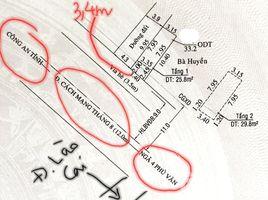 Studio Nhà mặt tiền bán ở Chánh Nghĩa, Bình Dương Bán nhà 1 lầu MT CMT8, P. Chánh Nghĩa. Gần ngã 3 với đường Lào Cai, DT 33,2m2, giá 3,45 tỷ