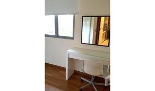 1 Bedroom Apartment for sale in Aljunied, Central Region Guillemard Road