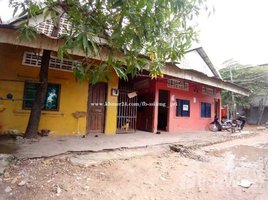 5 Bedrooms Townhouse for sale in Svay Dankum, Siem Reap Other-KH-82046