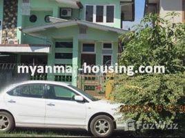 South Okkalapa, ရန်ကုန်တိုင်းဒေသကြီး 5 Bedroom House for sale in South Okkalapa, Yangon တွင် 5 အိပ်ခန်းများ အိမ် ရောင်းရန်အတွက်