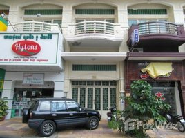 4 Bedrooms Townhouse for sale in Stueng Mean Chey, Phnom Penh Other-KH-4339