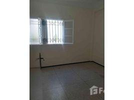 3 غرف النوم شقة للإيجار في NA (Temara), Rabat-Salé-Zemmour-Zaer شقة للكراء المساحة 62متر 2 غرف نوم صالون الوفاق تمارة