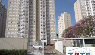 2 Quartos Condomínio à venda em Pesquisar, São Paulo Jardim Esmeralda