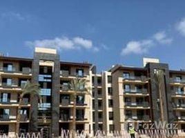 2 غرف النوم شقة للبيع في التجمع الخامس, القاهرة Azad