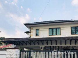 Perak Ulu Kinta IPOH- TAMAN VICTORIA@ RM1050K 5 卧室 房产 售