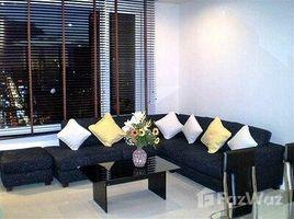 2 Bedrooms Condo for rent in Makkasan, Bangkok Manhattan Chidlom