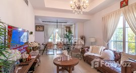Available Units at Al Reem Tower