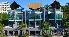 Available Units at Bukit Pool Villa