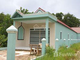 Studio Haus zu verkaufen in Cua Duong, Kien Giang Bán đất nhà phú quốc chính chủ +66 (0) 2 508 8780m2 - giá 1,4 tỷ - Nhà mới xây chưa ở