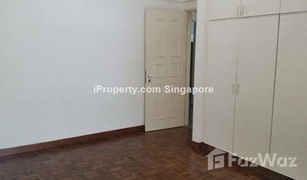 3 Bedrooms Property for sale in Seletar hills, North-East Region Tamarind Road