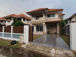 4 Bedrooms Property for sale in Mae Hia, Chiang Mai House for Sale in Mae Hia, Mueang Chiang Mai