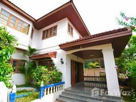5 Bedrooms House for sale in Suan Luang, Bangkok House Sukhumvit 71