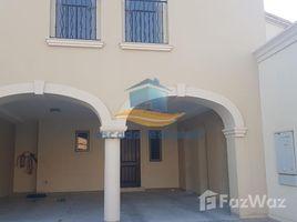 阿布扎比 Saadiyat Beach Saadiyat Beach Villas 4 卧室 联排别墅 售