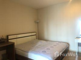 ขายคอนโด 1 ห้องนอน ใน คลองตัน, กรุงเทพมหานคร โนเบิล รีมิกซ์