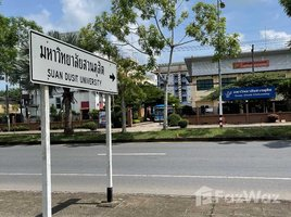N/A Land for sale in Huai Yot, Trang Land for Sale in Huai Yot, Trang