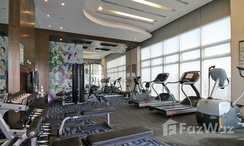 Photos 1 of the Communal Gym at Capital Residence