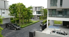 Available Units at Quarter Thonglor