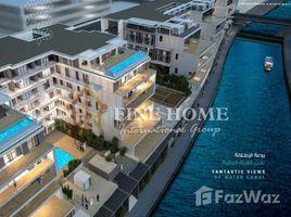 阿布扎比 Al Raha Lofts N/A 住宅 售