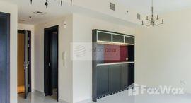 Available Units at Al Majara 2