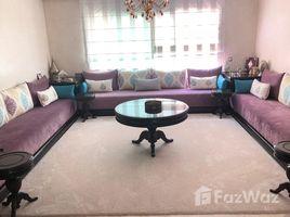 Grand Casablanca Na El Maarif À vendre joli appartement sur val fleuri 3 ch 3 卧室 住宅 售