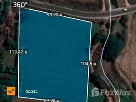 N/A Land for sale in Suk Duean Ha, Chai Nat Land close to Canal in Noen Kham, Chai Nat