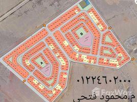 Giza 6 October Compounds Beit Alwatan N/A 土地 售