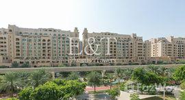 Available Units at Al Hallawi