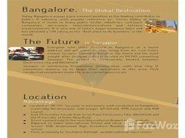 Karnataka Anekal Bellatrix, Confident Sarjapur., Bangalore, Karnataka 3 卧室 屋 售