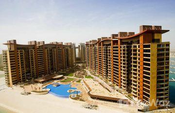 Ruby at Tiara Residences in Garden Homes, Dubai