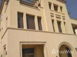 6 غرف النوم فيلا للبيع في Uptown Cairo, القاهرة Terencia