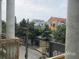 平陽省 Dong Hoa Nhà phố Dĩ An Bình Dương giá rẻ, ngân hàng hỗ trợ 70%, LH 0936.542.742 Mr Cương 4 卧室 屋 售