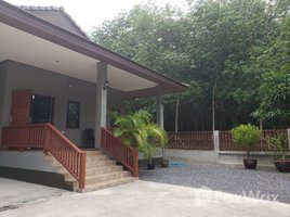 2 Bedrooms House for sale in Na Mueang, Koh Samui Secluded 2-Bed, 2-Bath Jungle House in Na Muang on Half Rai