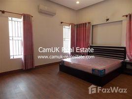 2 chambres Maison a vendre à Svay Dankum, Siem Reap Other-KH-20361