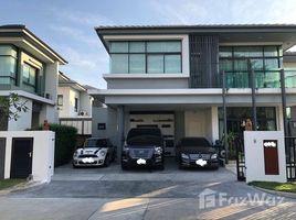 4 Bedrooms Property for sale in Hua Mak, Bangkok Setthasiri Srinakarin - Rama 9