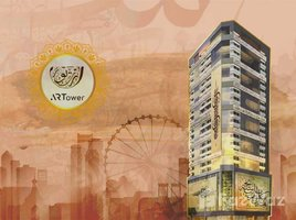 2 Bedrooms Apartment for sale in Industrial Area 8, Sharjah Art Tower Apartments