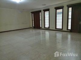4 Bedrooms House for sale in Kebayoran Baru, Jakarta Jakarta Selatan, DKI Jakarta