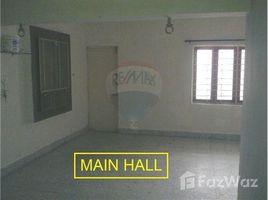Gujarat Ahmadabad 132' Ring Road Vidhyanagar Flats. 3 卧室 住宅 租