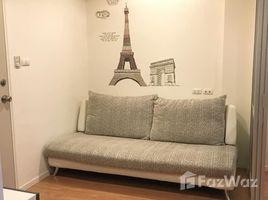1 Bedroom Condo for sale in Prawet, Bangkok Lumpini Ville On Nut - Phatthanakan