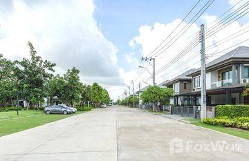 H-CAPE Serene Bangna - Sukaphiban 2 in Racha Thewa, Samut Prakan