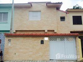 2 Quartos Casa à venda em Pesquisar, São Paulo Vila Valença